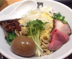 竹末東京プレミアムの限定麺「鶏と豚のダブルスープつけそば」の麺の丼