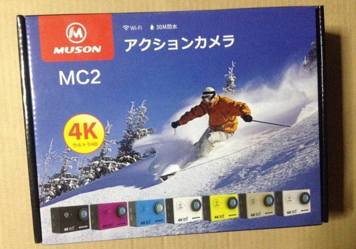 MUSON アクションカメラ 4K 防水