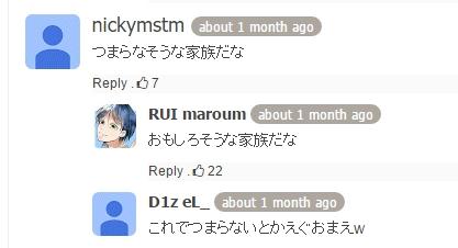 その他のD1z eL_ のコメント例