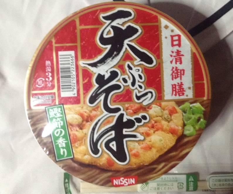 日清御膳 天ぷらそばというカップの即席蕎麦