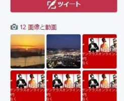 https://twitter.com/yujimorikawaの投稿画像