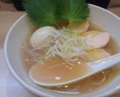 鶏清湯 桜|拉麺 吉法師