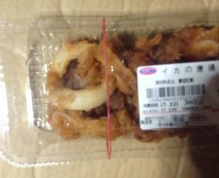 オリジン弁当のイカの唐揚げ