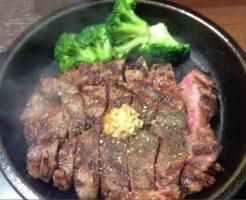 コーンをブロッコリーに変えて、いきなり!ステーキのワイルドステーキ