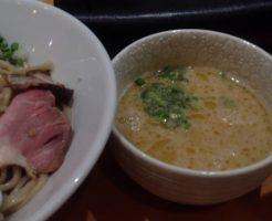 スープの写真 竹末東京プレミアムにて 鶏つけそば900円