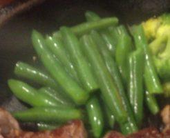 インゲンの糖質とカロリー|野菜