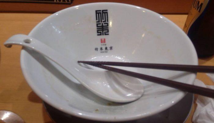 完食した図 和出汁鯛そば(ラーメン)竹末東京プレミアムの限定麺