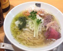 竹末東京プレミアムの限定麺海老塩そば〜大葉ソースと共に〜の写真