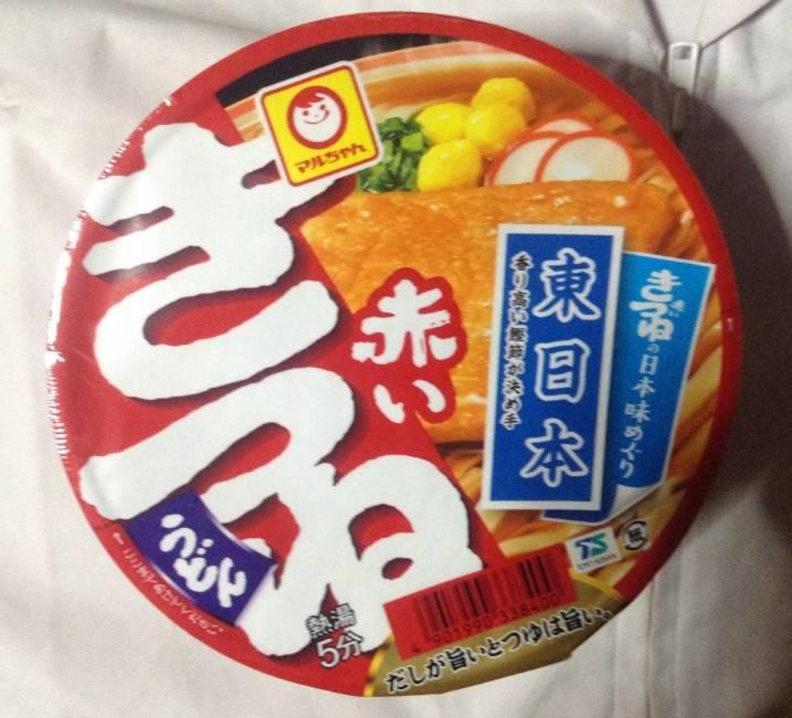 関東版の赤いきつねのパッケージ