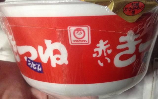 東日本版の赤いきつねの側面パッケージ