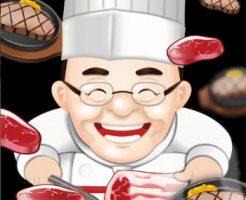 いきなりステーキ王国というアプリ
