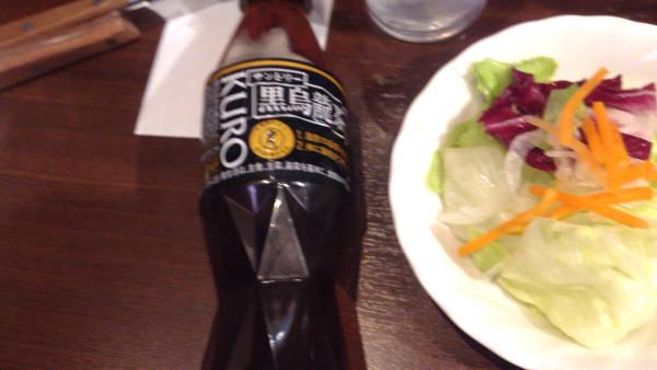 いきなりステーキで黒烏龍茶注文