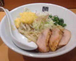 『あさり出汁の味噌つけそば』1000円 竹末東京プレミアムの限定麺