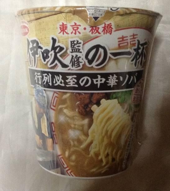 側面パッケージ エースコック 一度は食べたい名店の味 伊吹監修の一杯 行列必至の中華ソバ