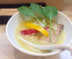お鶏白湯 塩800円他 拉麺 吉法師で食べた物