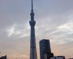 夕日が沈む頃の東京スカイツリー