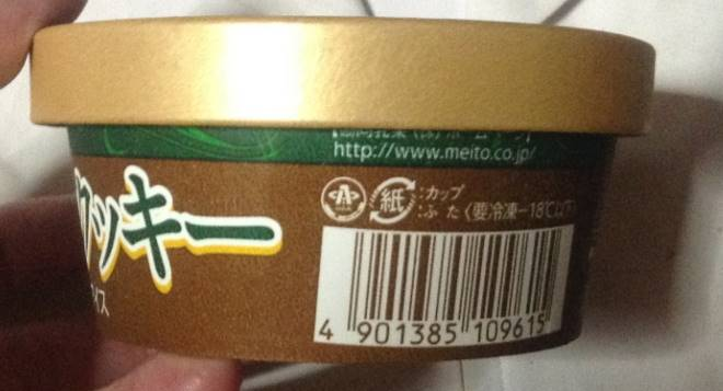 側面のバーコード カフェオレチョコクッキー(アイスクリーム)
