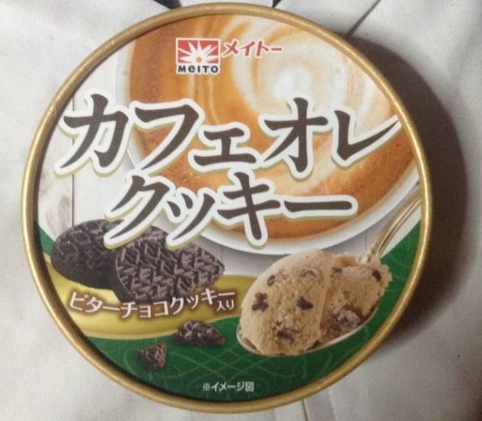 カフェオレチョコクッキー(パッケージ)
