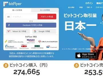 bitflyer.jp