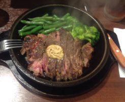 いきなり!ステーキ、おすすめの店舗とメニュー
