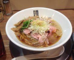 竹末東京プレミアムの限定麺の『〜冷やしニボ中華〜』