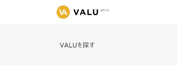 valu_is