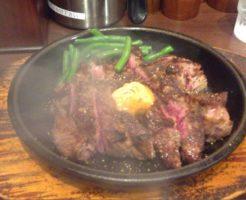 いきなり!ステーキのワイルドステーキ450g