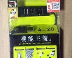 エレコム USBハブ 2.0対応 4ポート バスパワー 2.0m ブラック U2H-TZ420BBKパッケージ