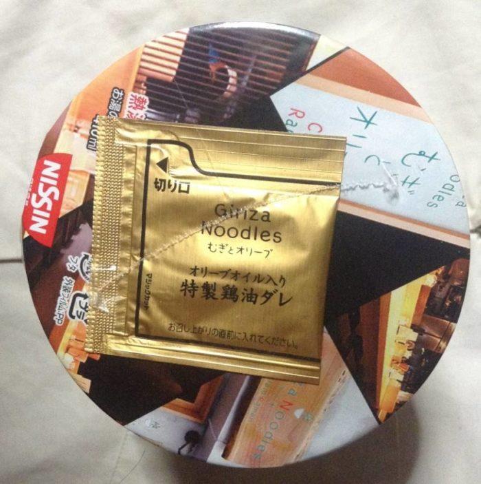 上蓋面『Ginza Noodlesむぎとオリーブ特製鶏そば 』