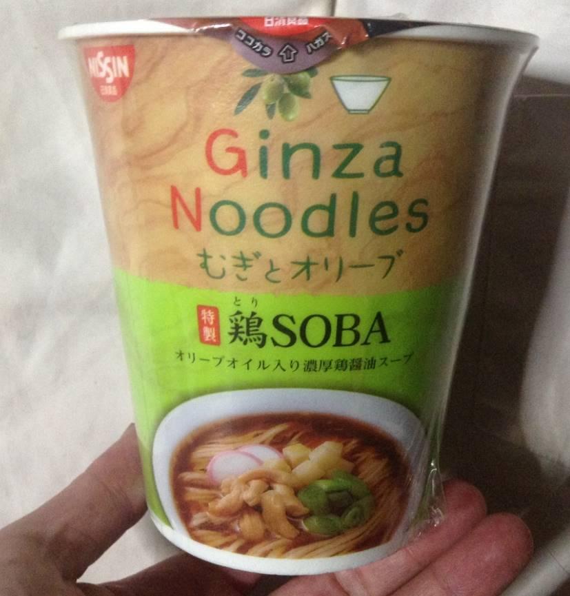Ginza Noodleむぎとオリーブ特製鶏そば 日清のカップラーメン側面パッケージ