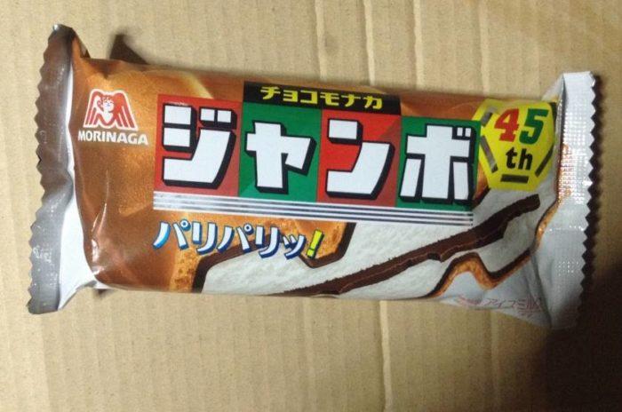 チョコモナカジャンボ(アイスミルク)のパッケージ