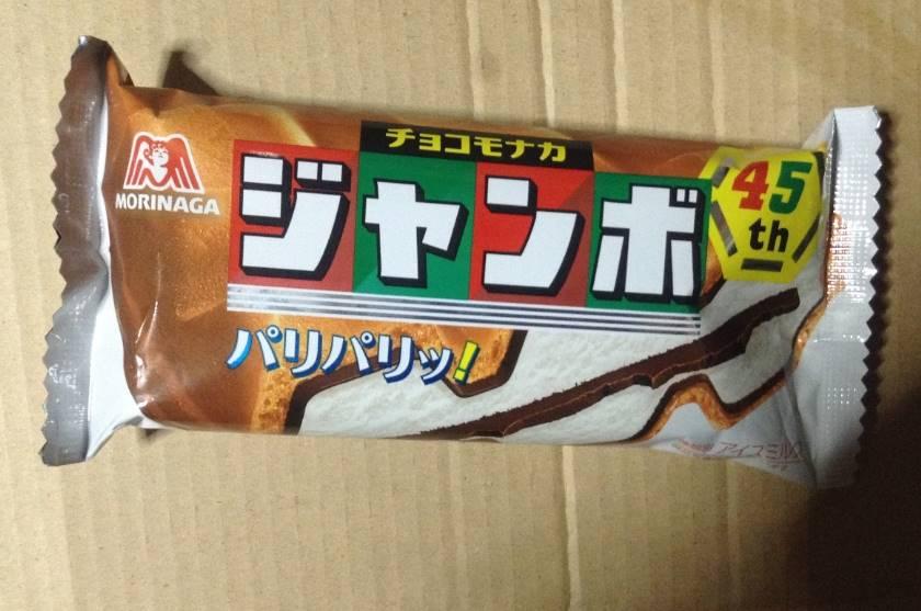 ジャンボチョコモナカ(アイスミルク)のパッケージ