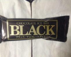 ブラックチョコレートアイスバーパッケージ写真