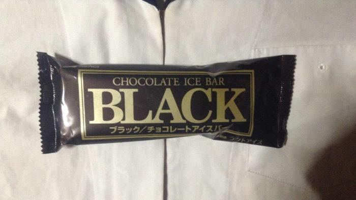 ブラックアイスバーパッケージ写真