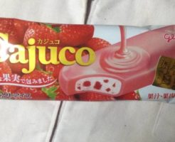 cajuco濃厚苺グリコ製パッケージ