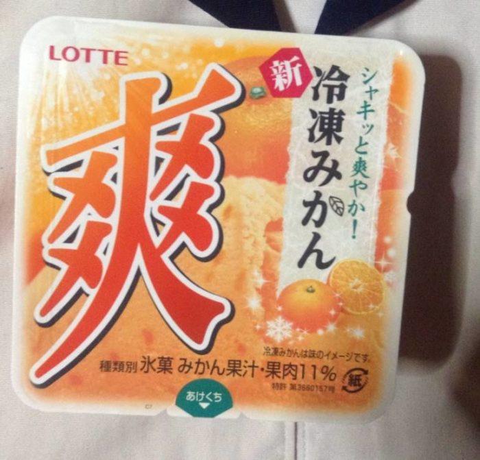 冷凍みかん 爽 (氷菓)LOTTE