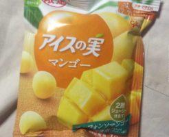 アイスの実マンゴー表面パッケージ