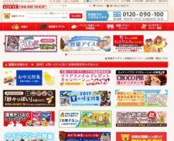 http://lotte-shop.jp