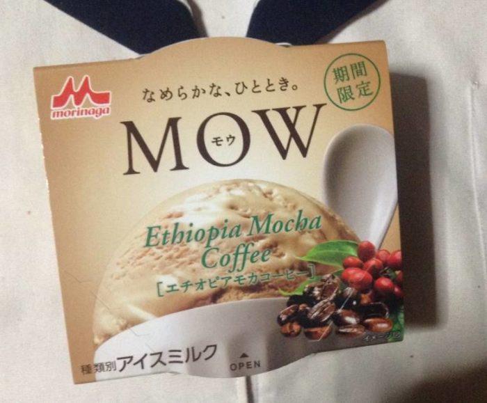 MOWエチオピアモカコーヒー上蓋パッケージ