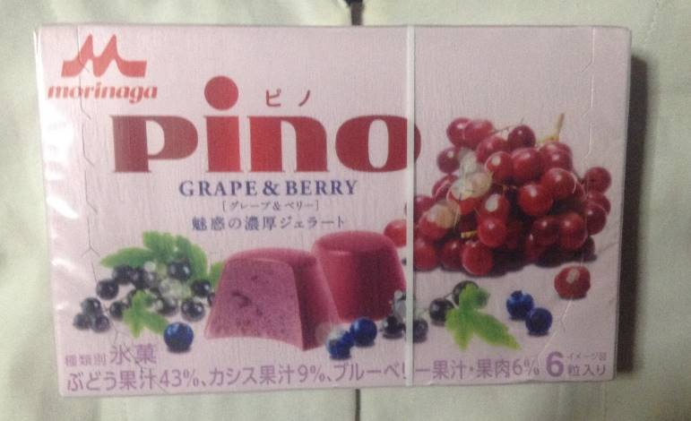 pino グレープ&ベリーパッケージ