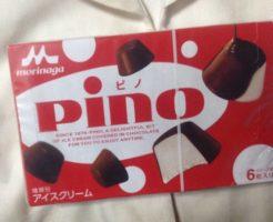 ピノ(アイスクリーム)