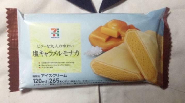 パッケージ写真 塩キャラメルモナカ セブン&アイ アイスクリーム