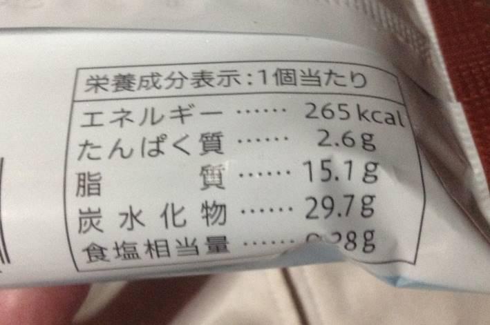 栄養成分表示 塩キャラメルモナカ セブン&アイ|アイスクリーム