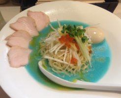 夏季限定冷やし鮮魚系拉麺 たらちゃんとイクラちゃん 拉麺 吉法師
