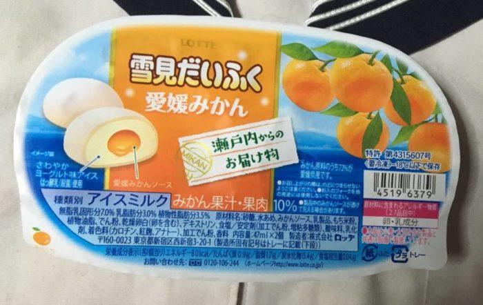 パッケージ雪見だいふく愛媛みかん(アイスミルク)ロッテ