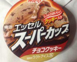 明治エッセルスーパーカップチョコクッキー上蓋パッケージ