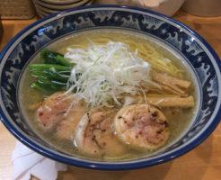 鶏そば(塩)700円他 ラーメン ソレナリ (Sorenari)