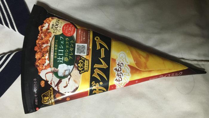 パッケージ|ザ・クレープ<チョコ&バニラ> 森永製菓