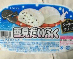パッケージ 雪見だいふくクッキー&クリーム(アイスミルク)|ロッテ