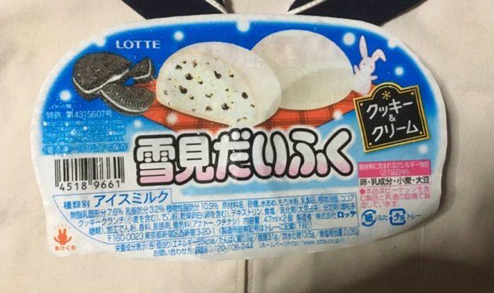 パッケージその2雪見だいふくクッキー&クリーム(アイスミルク)